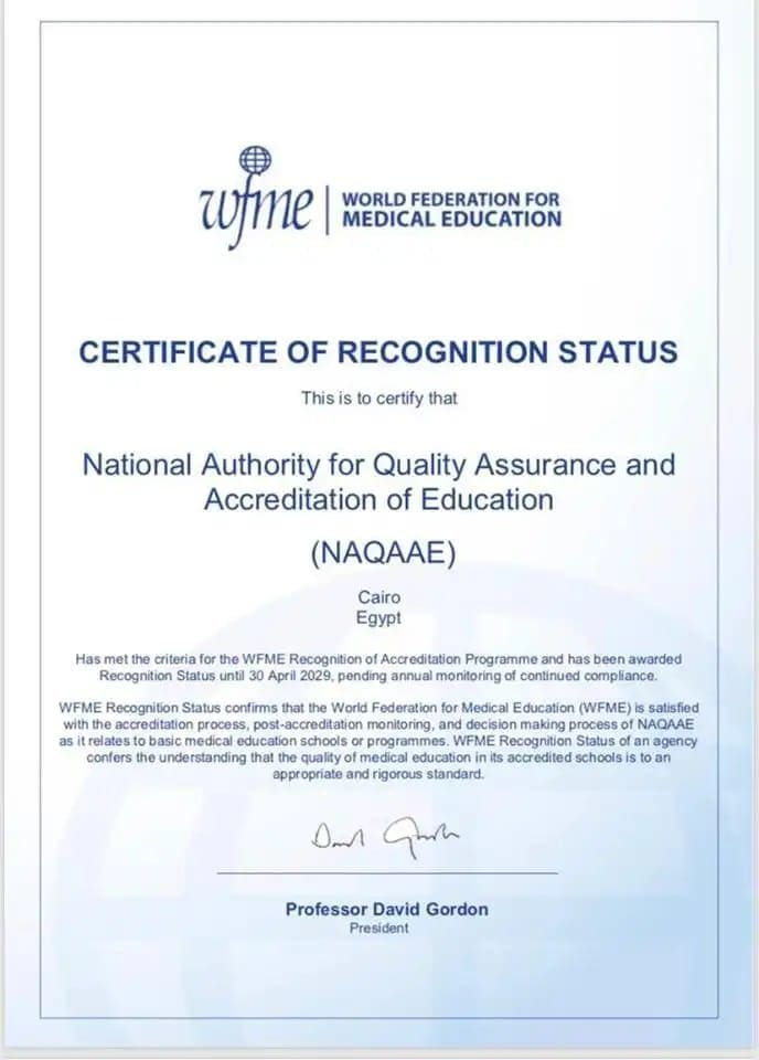Accreditation of the World Council for Medical Education by the the Quality and Accreditation Authority in Egypt(NAQAAF)